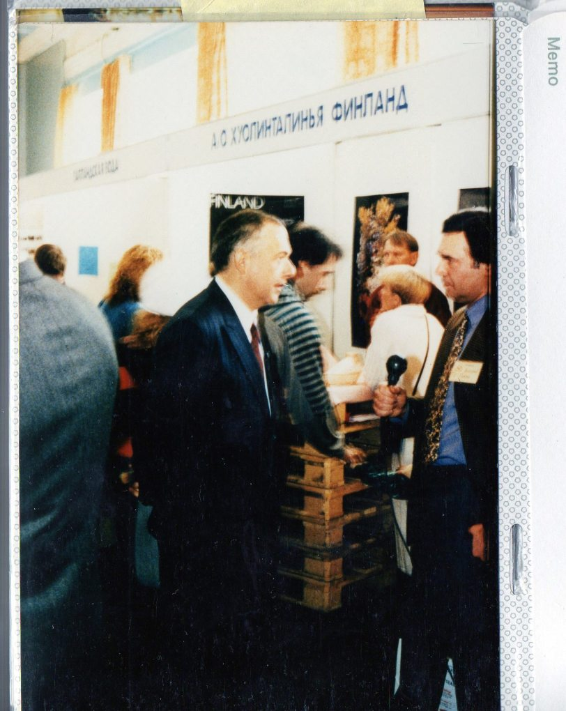 Aluekehitys, Andrei Kozyrev, Valkoisen Meren messuilla 1996