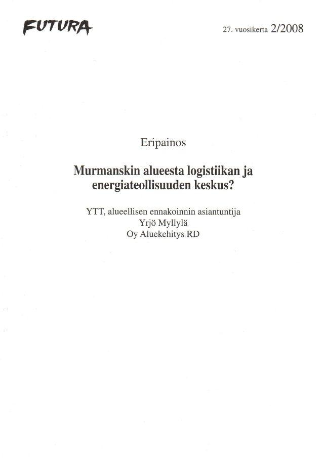 Delphi, Delfoi, Murmansk, Futura402